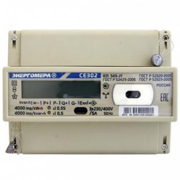 Счетчик электроэнергии CE302 R31 745-J трехфазный однотарифный 5(60) класс точности 1.0/1.0 D ЖКИ