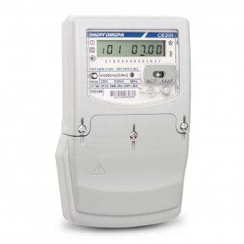 Счетчик электроэнергии CE201 S7 145-JPQ2VZ ССМЕ-0002 однофазный многотарифный 5(60) класс точности 1.0 Щ ЖКИ оптопорт PLC Ур(юл)