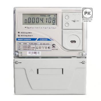 Счетчик электроэнергии CE303 S31 745-JAQVZ трехфазный многотарифный, 5(60), кл.точ. 1.0/1.0, Щ, ЖКИ, RS485, оптопорт
